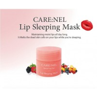 Carenel Lip Sleeping Mask