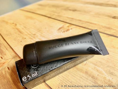 Rouge Bunny Rouge 'As if it Were Summer Still…' Bronzing Glow  Liquid