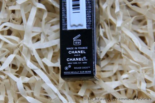 Chanel Rouge Coco Flash Lipstick