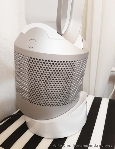 Dyson HP00 Pure Hot + Cool Link Air Purifier