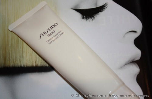 Shiseido iBUKI Gentle Cleanser Nettoyant Doux Cleanser