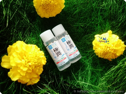 HADA LABO Super Hyaluronic Acid Face Moisturizing Lotion