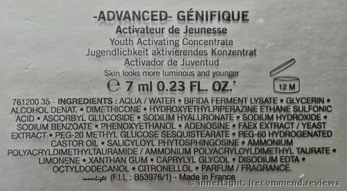 Lancome ADVANCED GÉNIFIQUE YOUTH ACTIVATING CONCENTRATE Serum