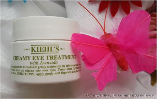 Kiehl's Creamy Eye Treatment with Avocado Eye Cream