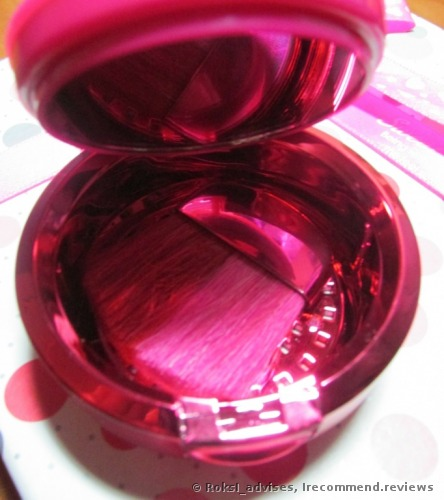 Physician's Formula Happy Booster, Glow & Mood Boosting  Blush