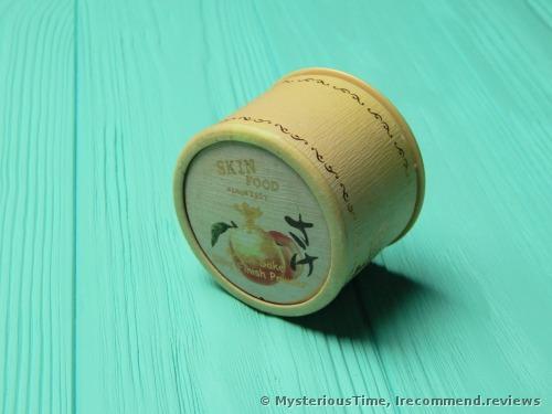 Skin food Peach Sake Silky Finish Powder