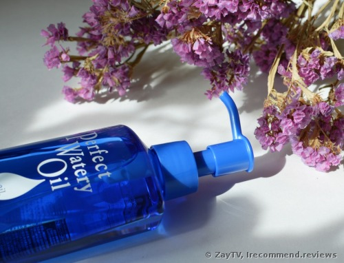 Shiseido Perfect Watery Oil Makeup Remover