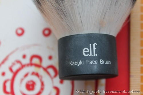 E.L.F. Studio Kabuki Face Brush