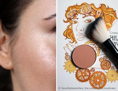 OFRA Cosmetics Pressed Blush