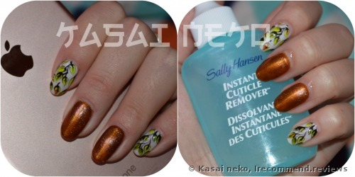 Sally Hansen Instant Cuticle Remover