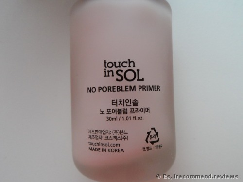 Touch in sol no Poreblem Primer