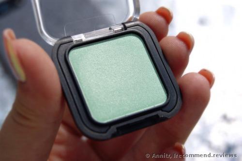 KIKO Milano Smart Colour Eyeshadow