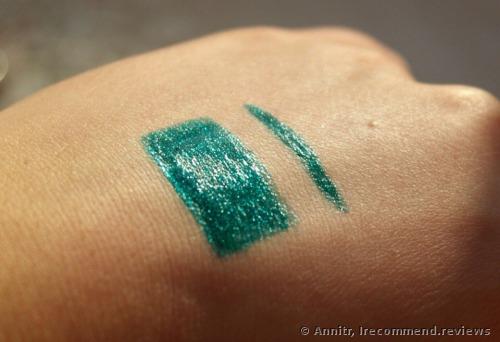 Make Up For Ever  Aqua Liner Liquid Eyeliner