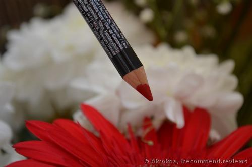 NYX Slim Lip pencil