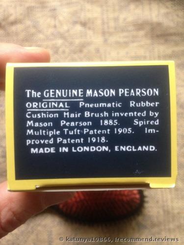Mason Pearson Pocket Bristle Brush