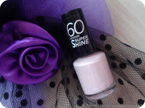 Rimmel 60 Seconds Super Shine Nail Polish