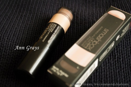 Smashbox LA Lights Blendable Lip and Cheek Color
