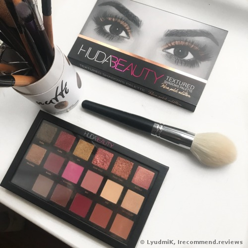 Huda Beauty Rose Gold Edition Textured Shadows Palette
