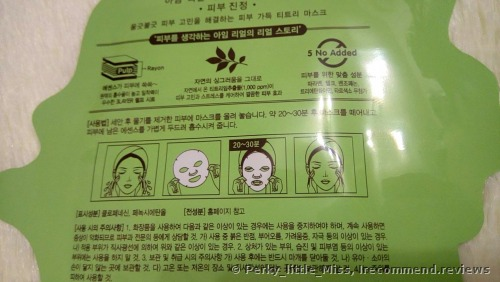 TONYMOLY I'm Real Tea Tree Mask Sheet Mask Facial Mask