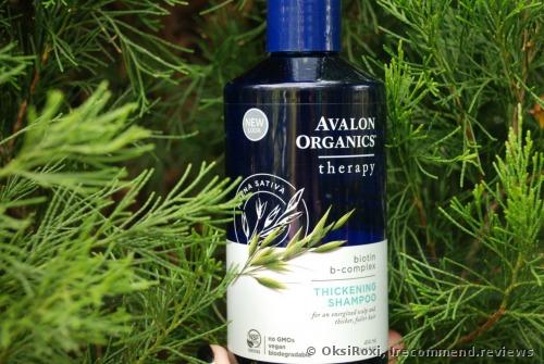 Avalon Organics Biotin B-Complex Therapy Thickening Shampoo