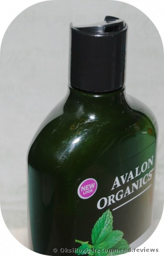 Avalon Organics Strengthening Peppermint Shampoo