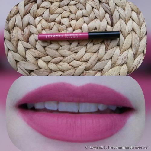 Sephora To Go Lip Liner