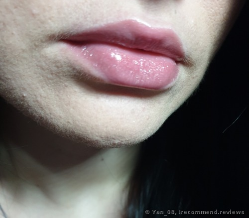 Chanel Rouge Coco Lip Gloss