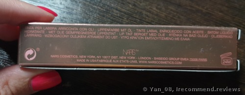 NARS Oil-Infused Lip Tint