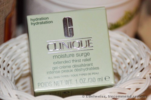 Clinique Moisture Surge Extended Thirst Relief Cream