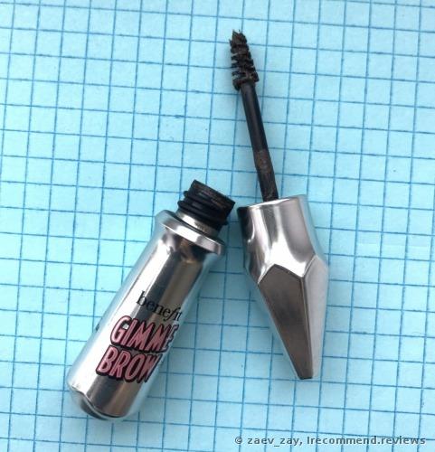 The brush wand