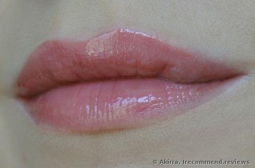 Urban Decay Nourishing Lip Gloss