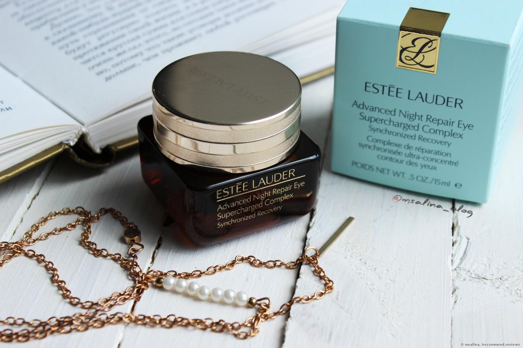 Estee Lauder Advanced Night Repair Eye Supercharged Synchronized ...