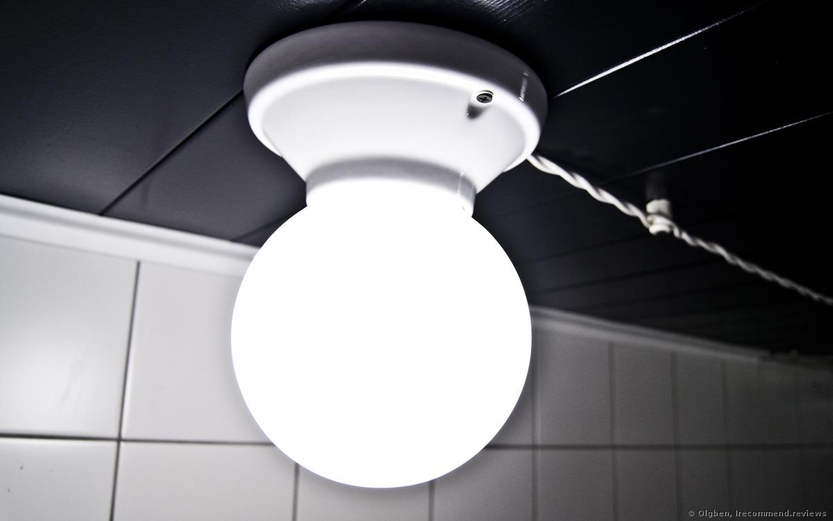 Ikea VitemÖlla Ceiling Wall Lamp If, Ikea Bathroom Wall Lights