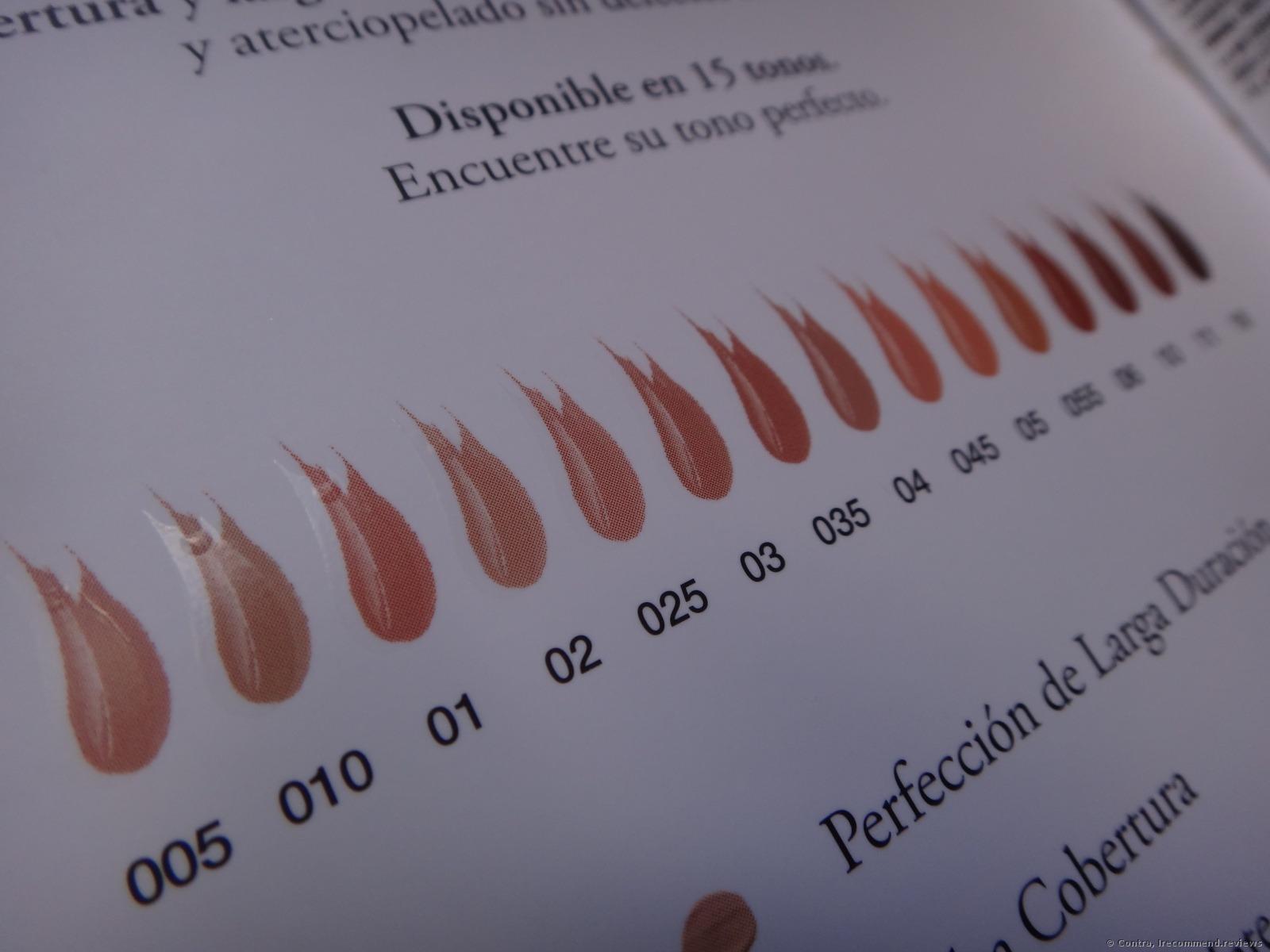 Teint Idole Ultra Long Wear Foundation by Lancôme #7